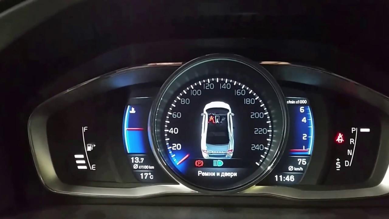 Volvo принудительно ограничивает максимальную скорость всех своих автомобилей