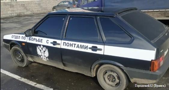 Можно ли на автомобиль наносить полосы и надписи? Авто