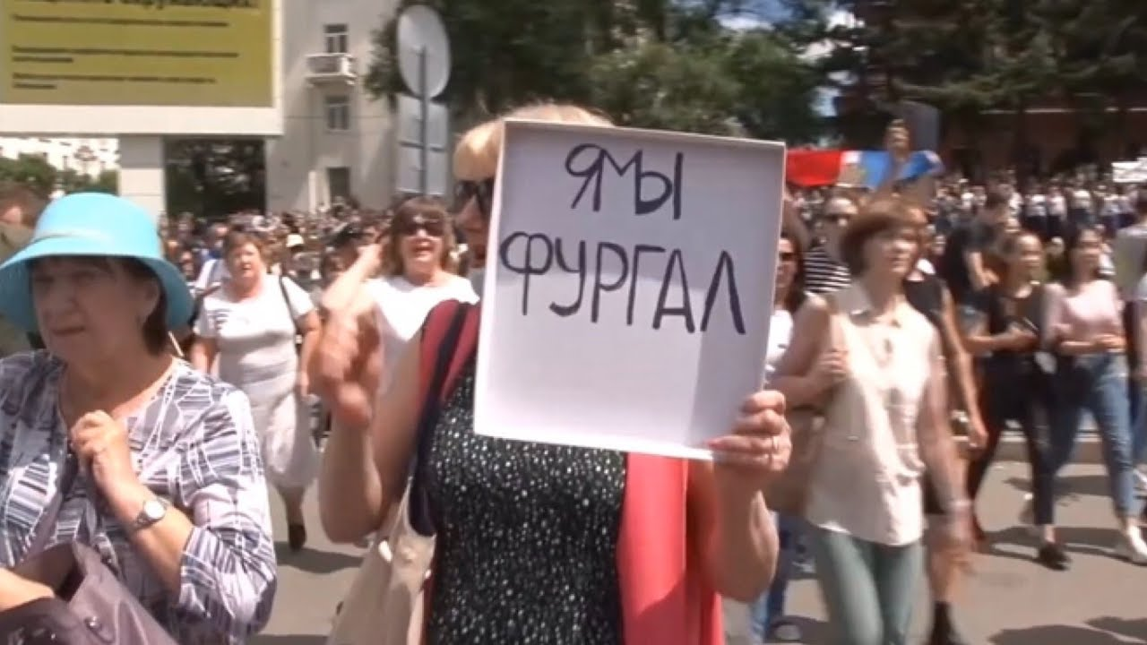 В Хабаровске началась русская революция?