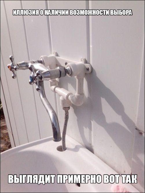 Безумные строители юмор