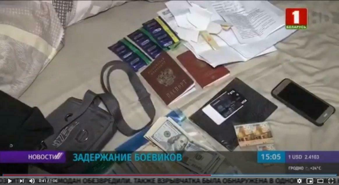 В Белоруссии задержали 33 россиянина из ЧВК Вагнер (вероятно)