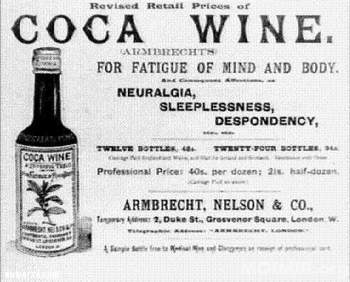 Вино из кокаина Еда