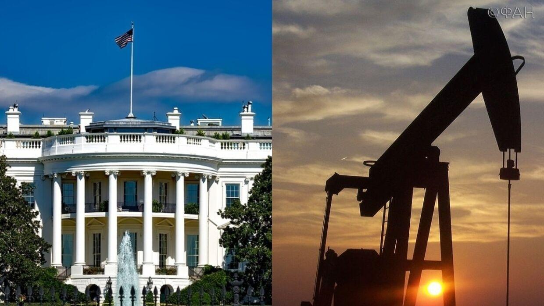 США закупили в России рекордное количество нефтепродуктов США
