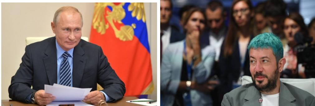 Путин наградил Лебедева медалью «За заслуги перед отечеством» II степени