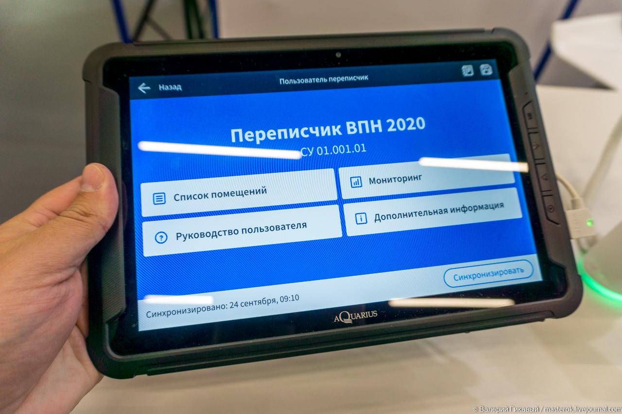 Учителям раздадут планшеты российского производства с российской ОС ЦИПР,Технологии