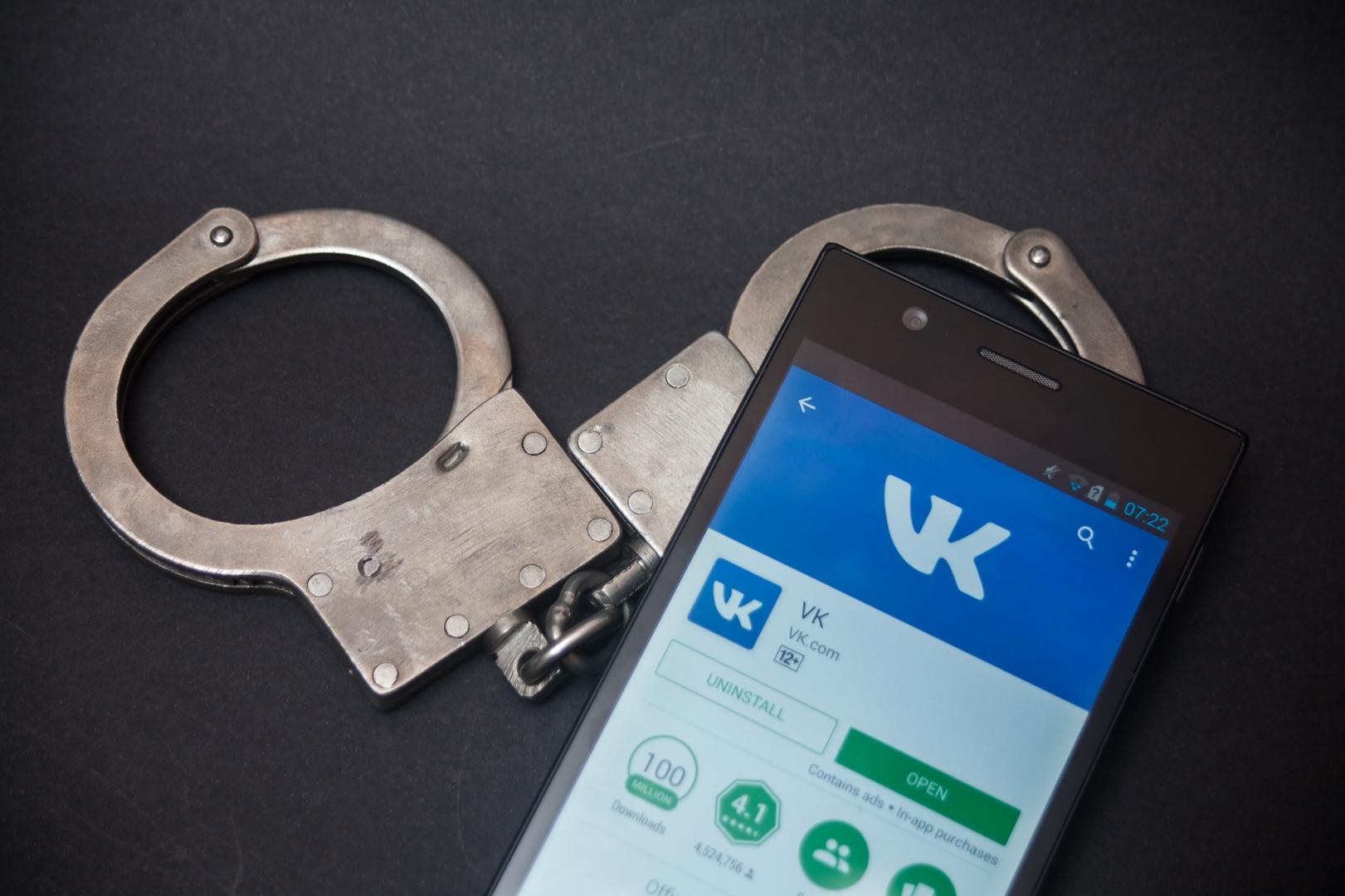 Пользователей «ВКонтакте» на Украине поставят на учет в полицию Украина