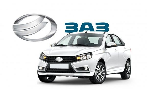 ЗАЗ начал продажи Lada на Украине