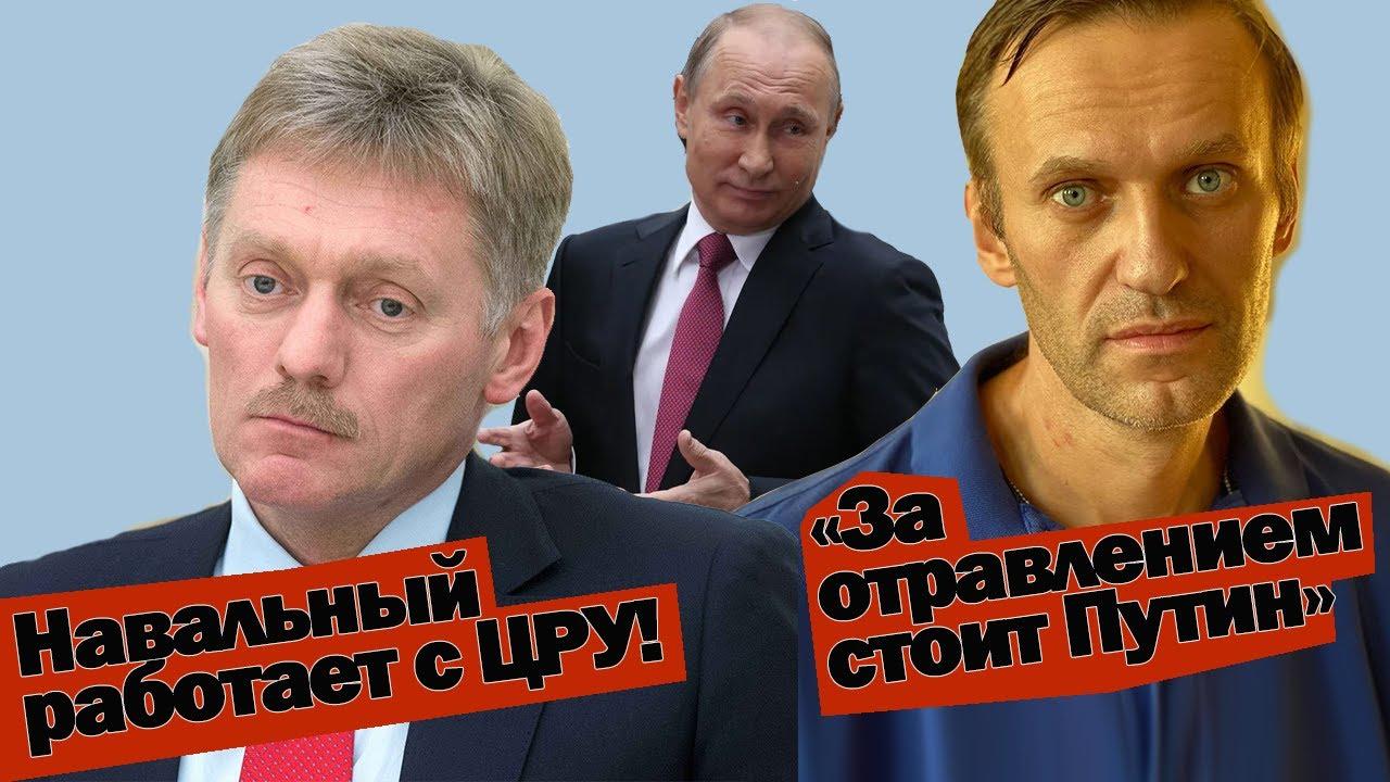 Приезжать Навальному в Россию смертельно опасно Навальный