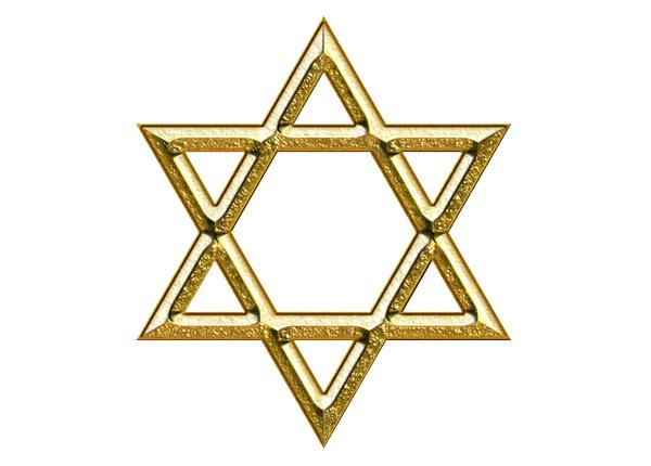 Символы, утратившие своё первоначальное значение Интересно