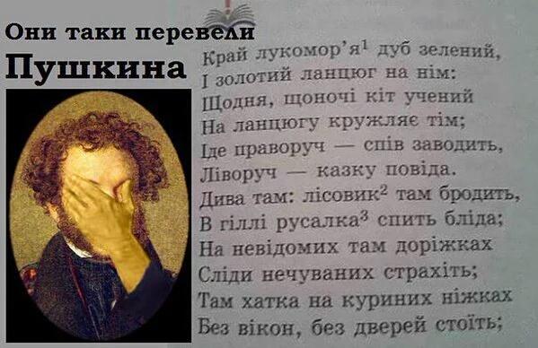 http://ic.pics.livejournal.com/masterok/50816465/668223/668223_original.jpg
