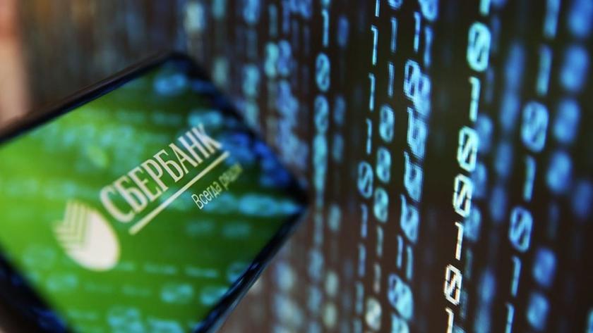 Сбербанк купит программное обеспечение Microsoft на 6,4 млрд рублей Компьютеры,Экономика