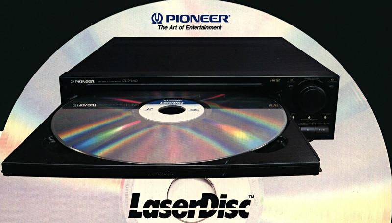 Что такое LaserDisc