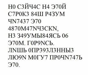 Сможете прочитать, то тут написано? Интересно