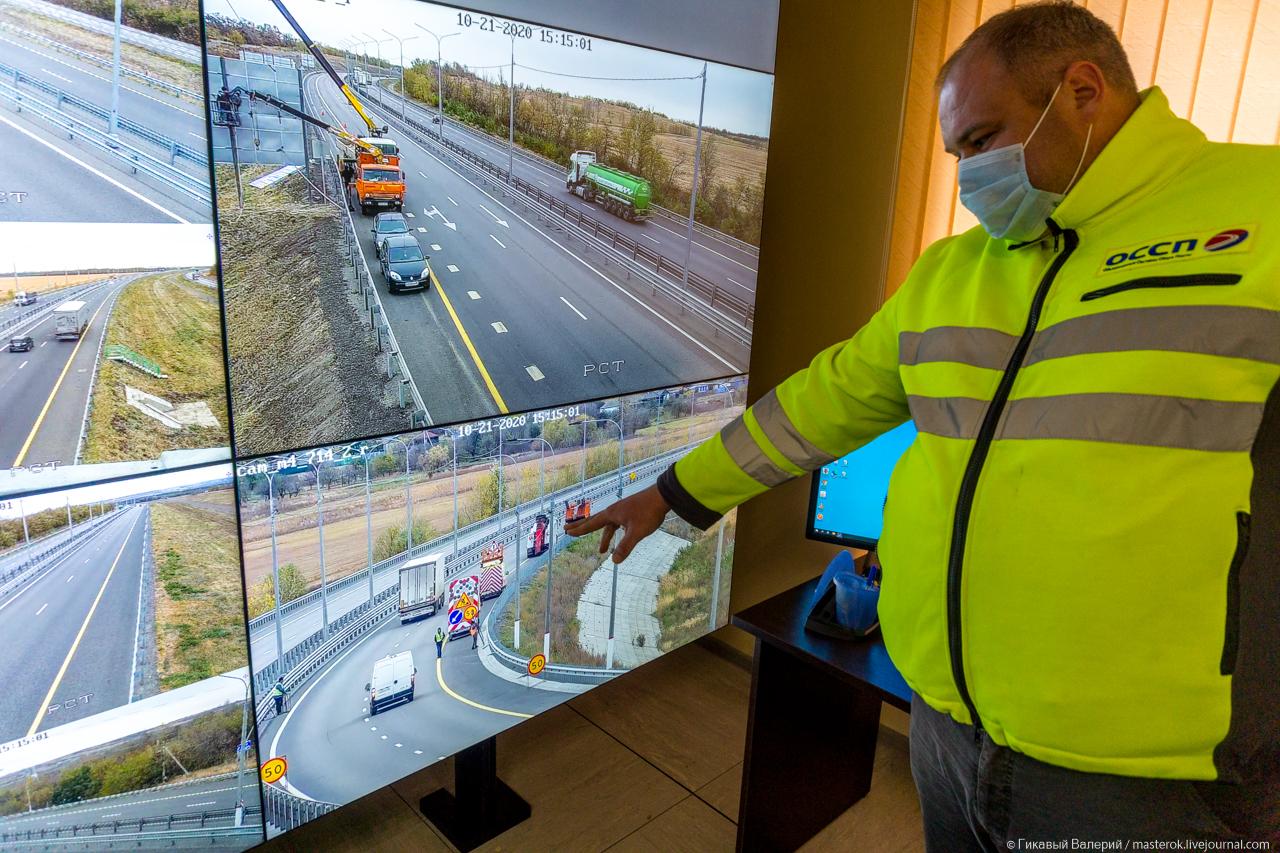 Как вы относитесь к платным дорогам в России?
