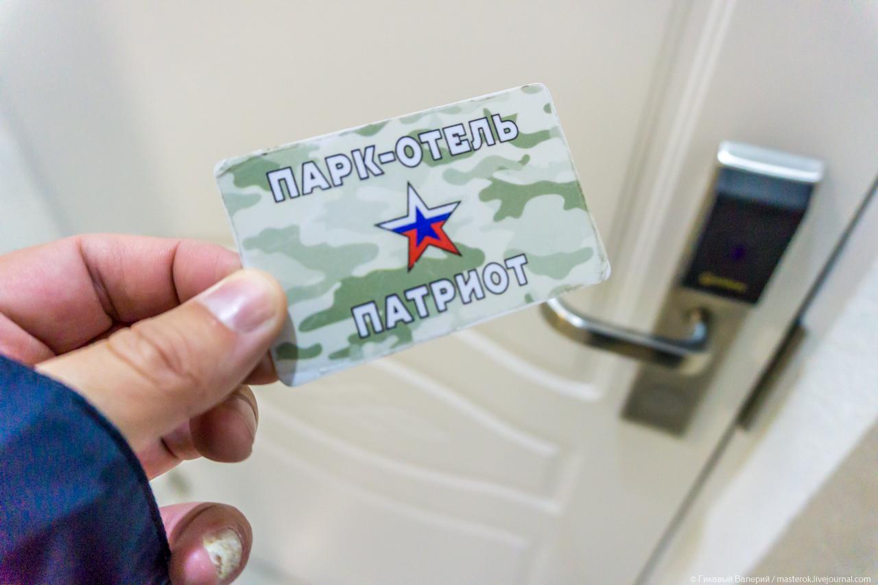 Где можно увидеть военную технику под хохлому и гжель НамПоПути,#НамПоПути,Мои путешествия