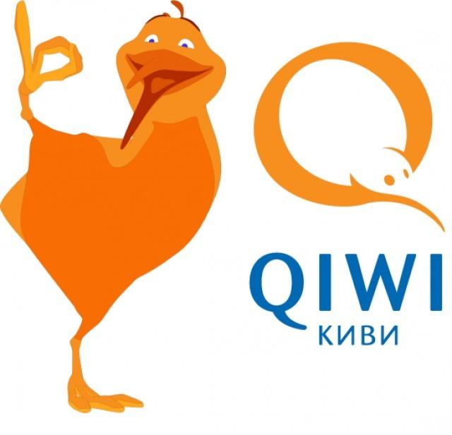 Кто сейчас пользуется Qiwi ? Интернет