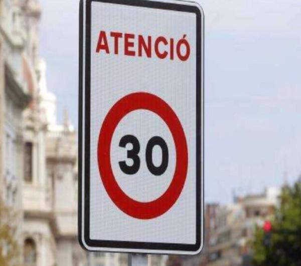В Европе снижают скорость в городе до 30 км/ч