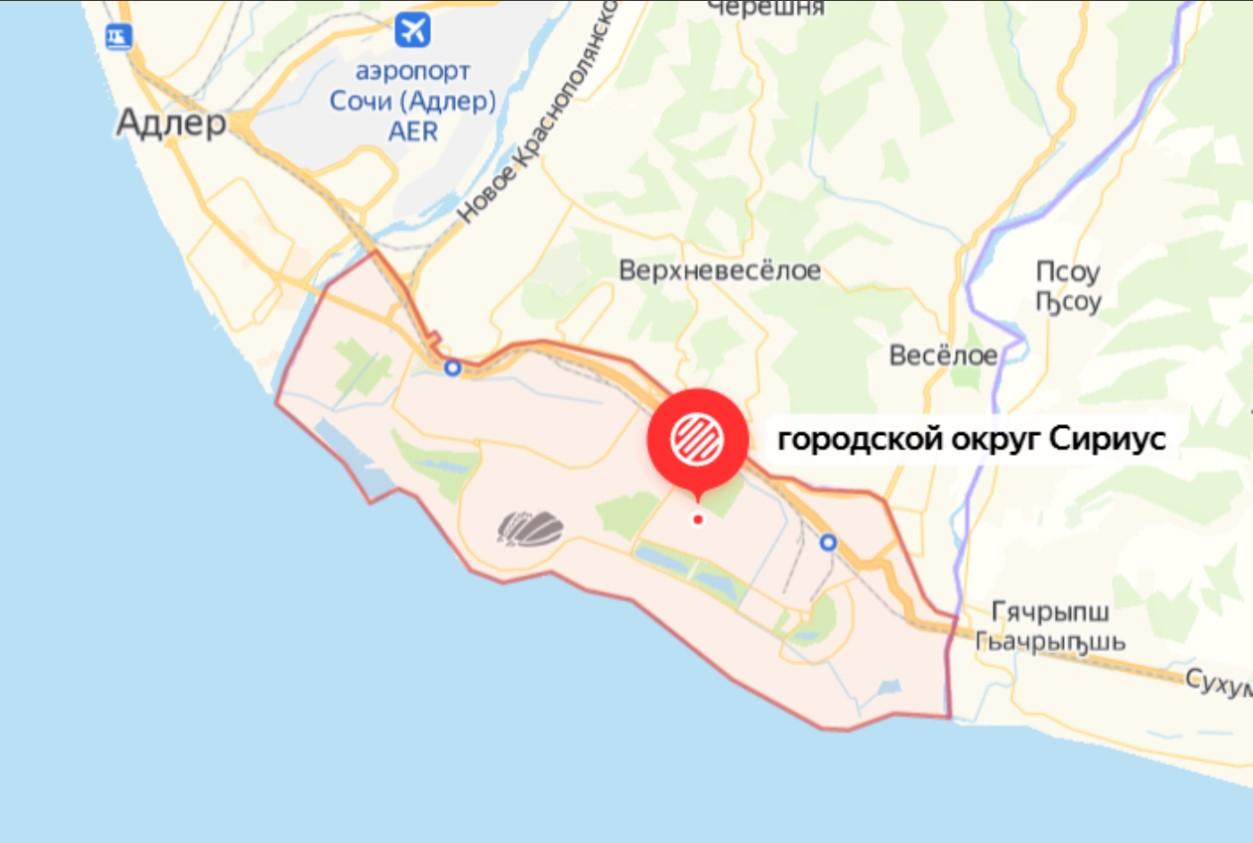 «Сириус» отделяется от Краснодарского края Россия