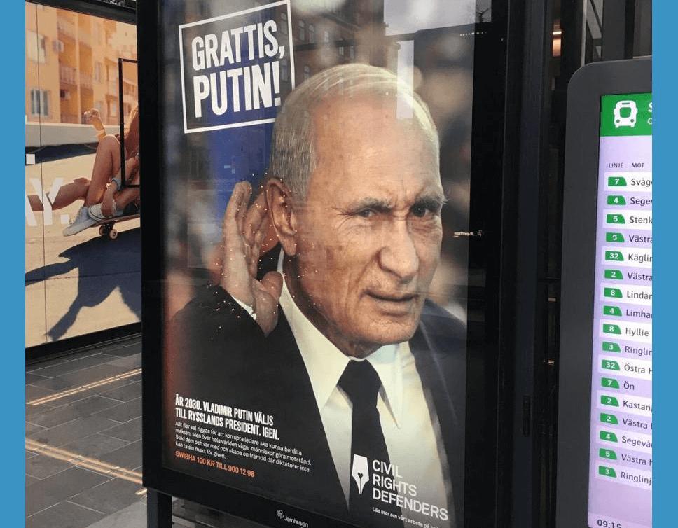 Шведы поздравили Владимира Путина с переизбранием в 2030 году Путин