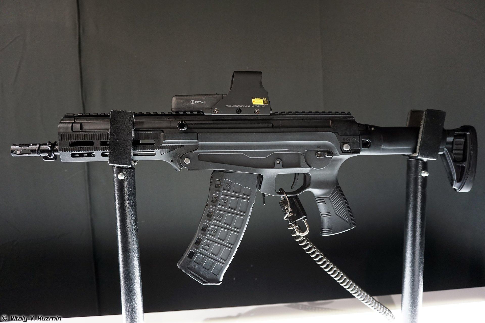 Пластиковый автомат АМ-17 Оружие