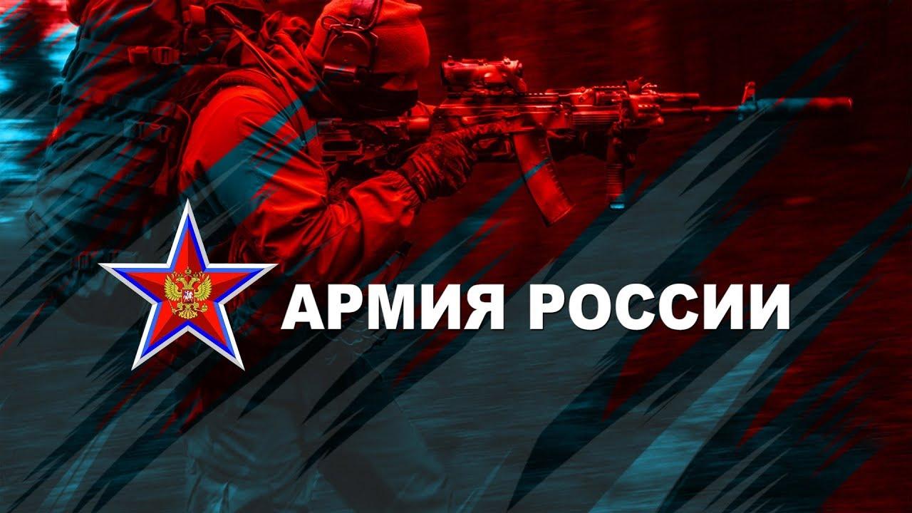 """""""Армия России"""" уже под Киевом Украина"""