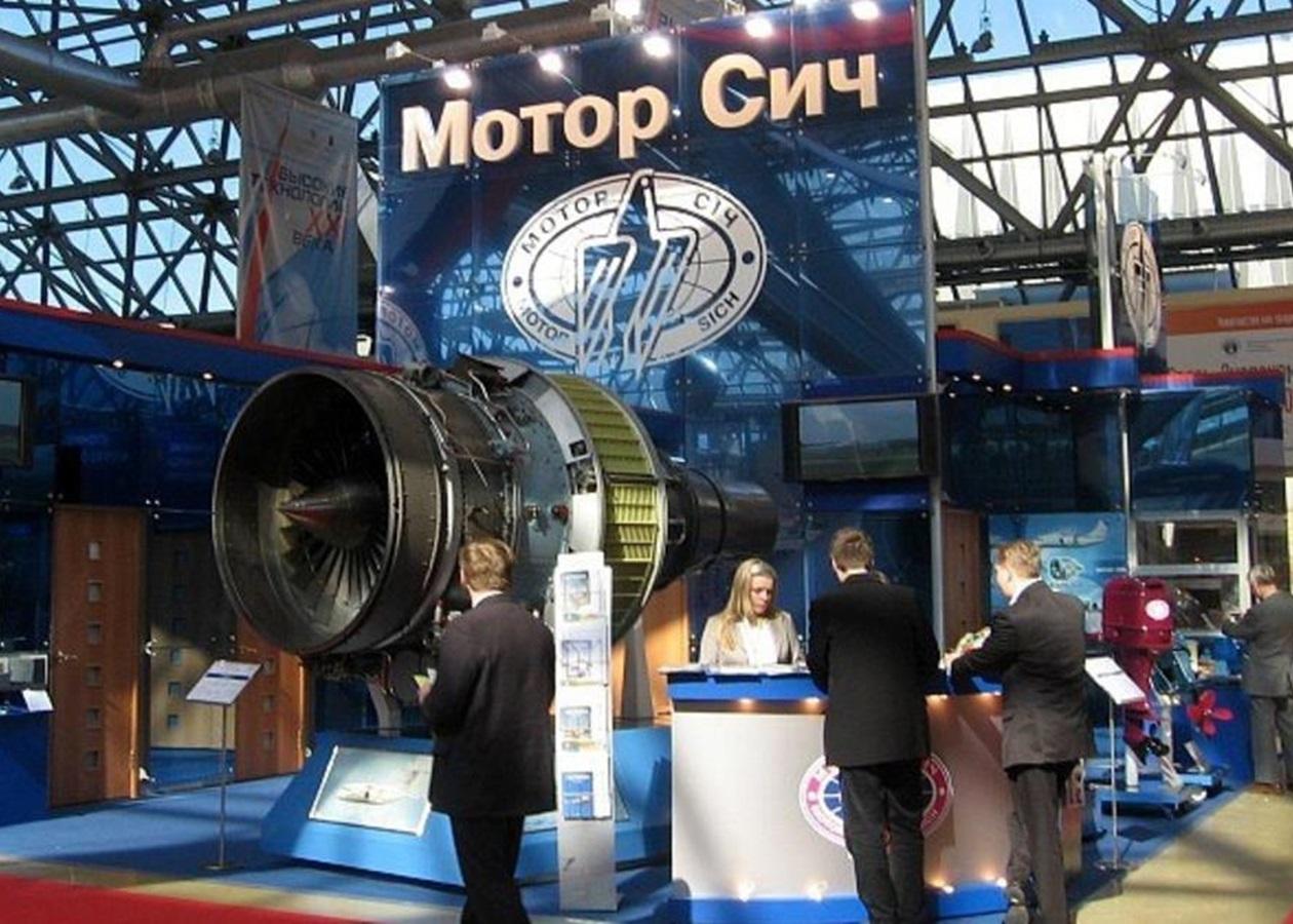 Россия перекрыла важный источник дохода для Украины