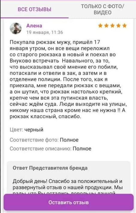 """Вышли ли """"звезды"""" на митинг Навального? Навальный"""