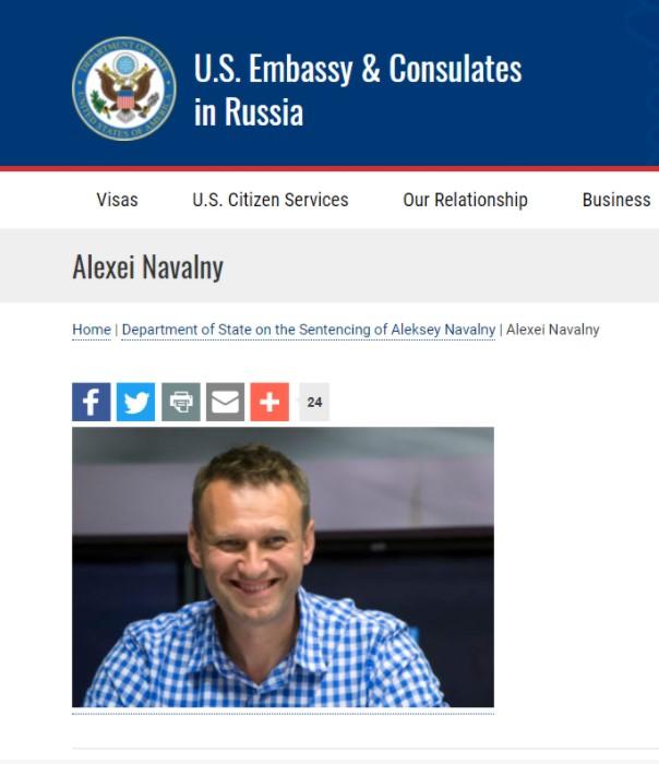 ФБК Навального обратился к Байдену с просьбой ввести санкции Навальный