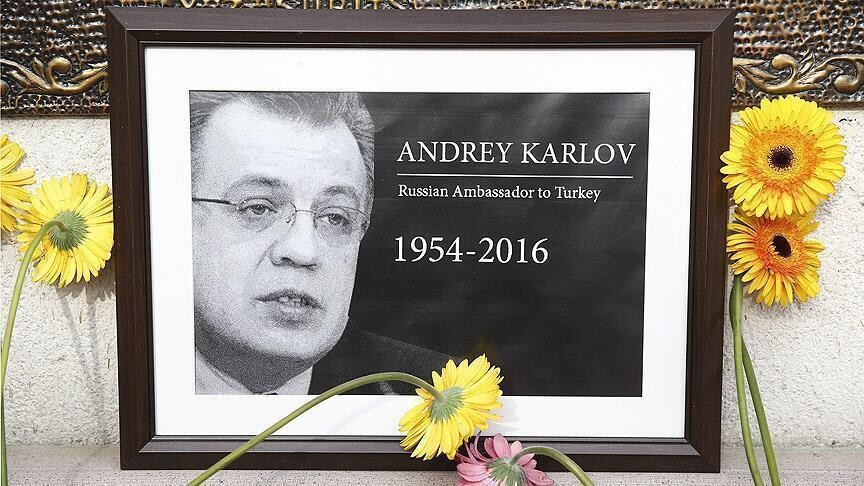 Обвиняемых по делу об убийстве посла России в Турции приговорили к пожизненным срокам Турция