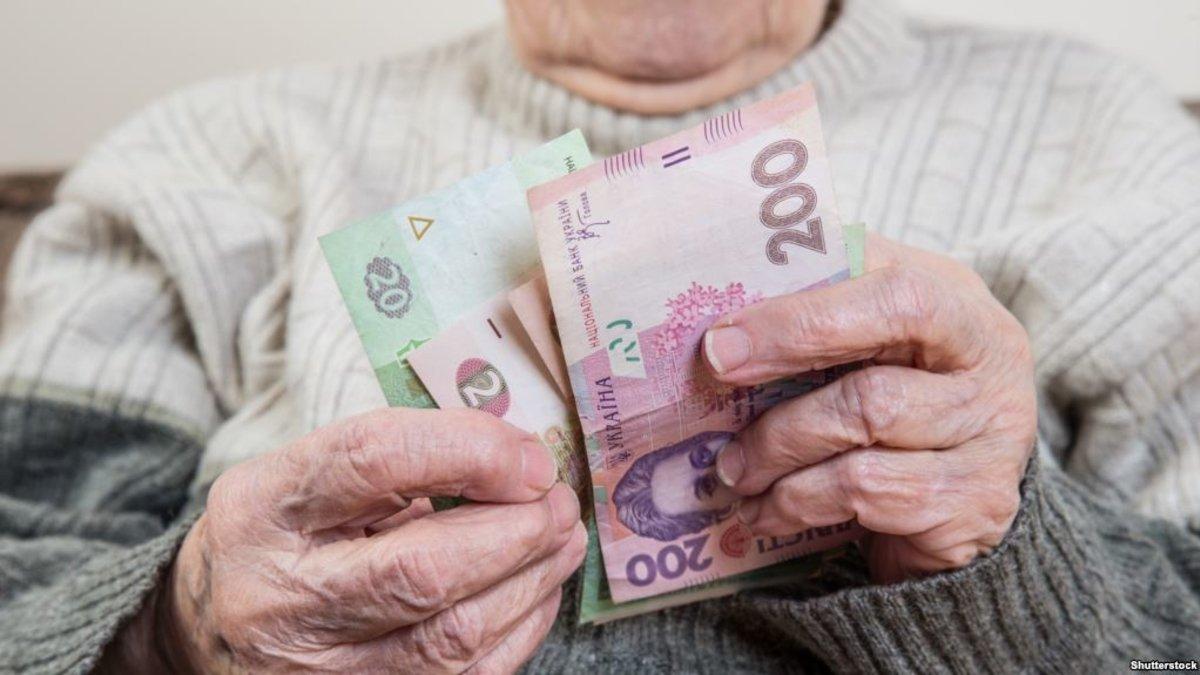 На Украине скоро в разы изменится размер пенсий Украина