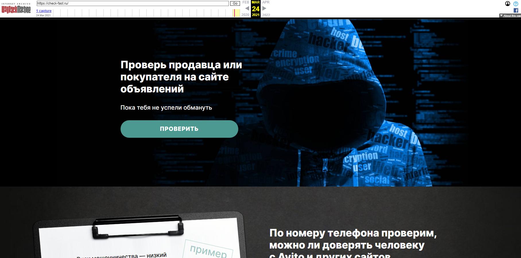 """Билайн планирует продавать услуги """"пробива"""" номера телефона за 99 рублей Интернет"""