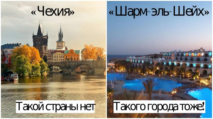 А у русских - иначе Интересно