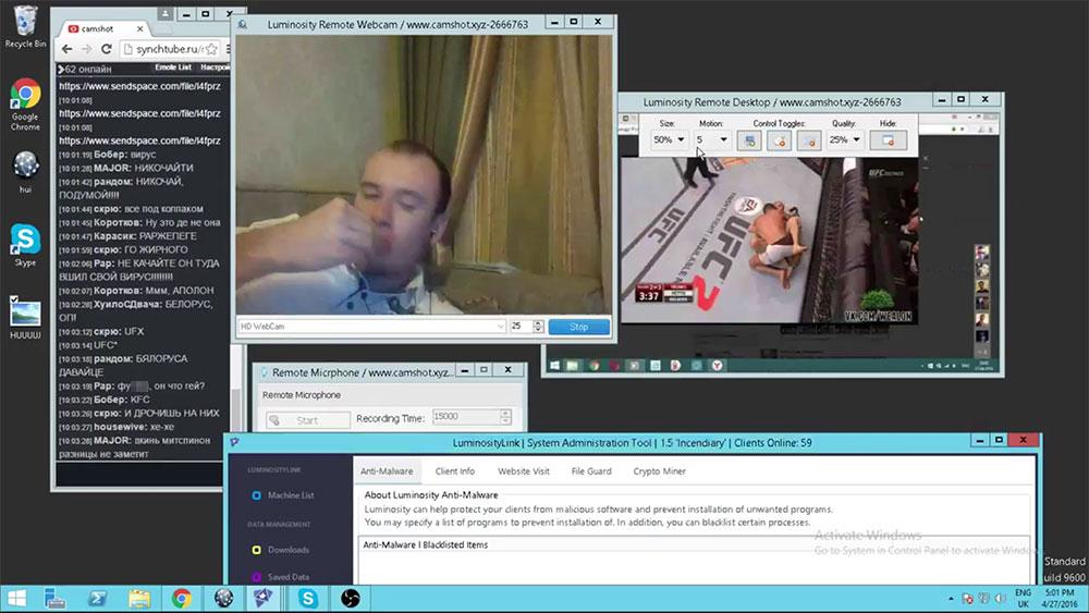 Порно трансляция через скайп