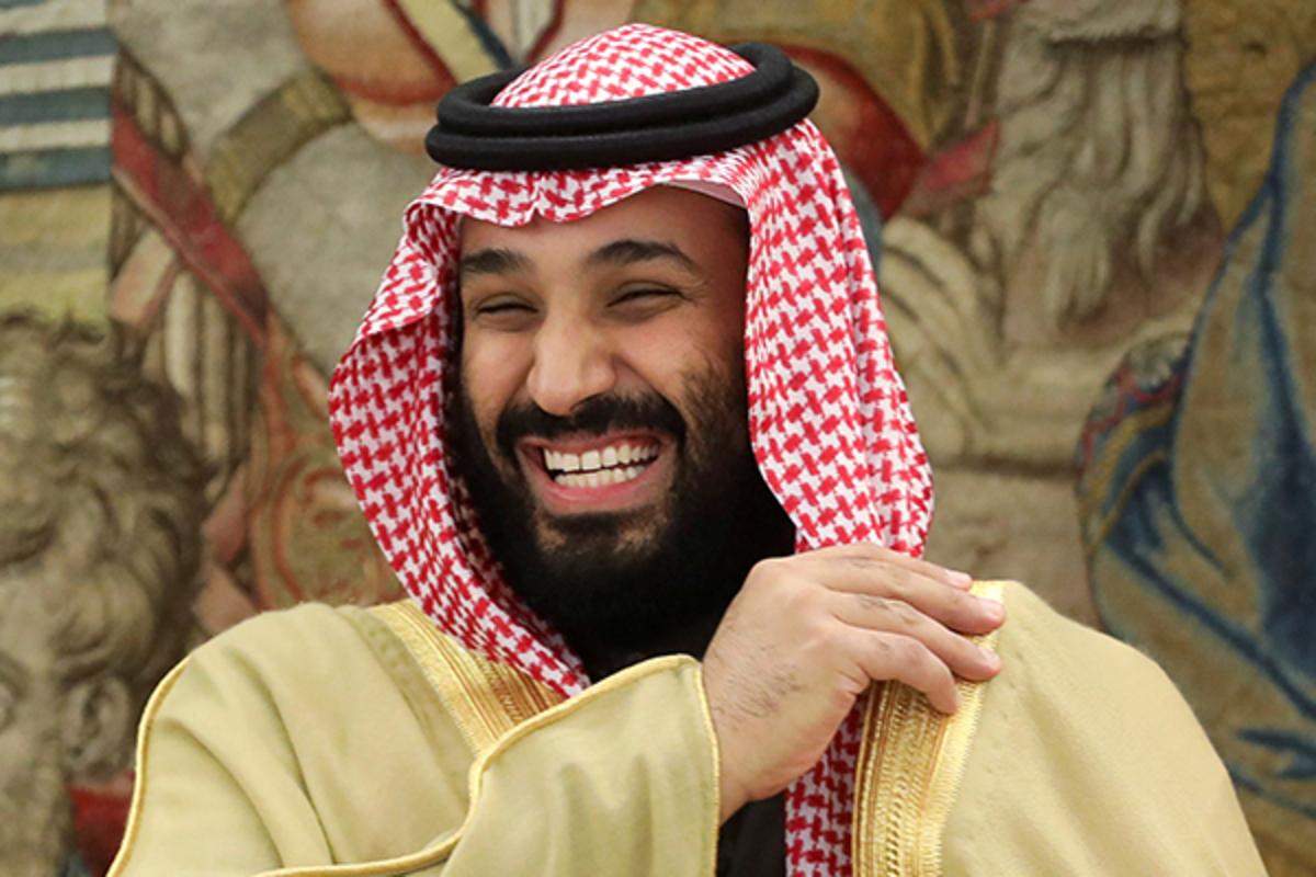 Откровения наследного принца Саудовской Аравии Саудовская Аравия