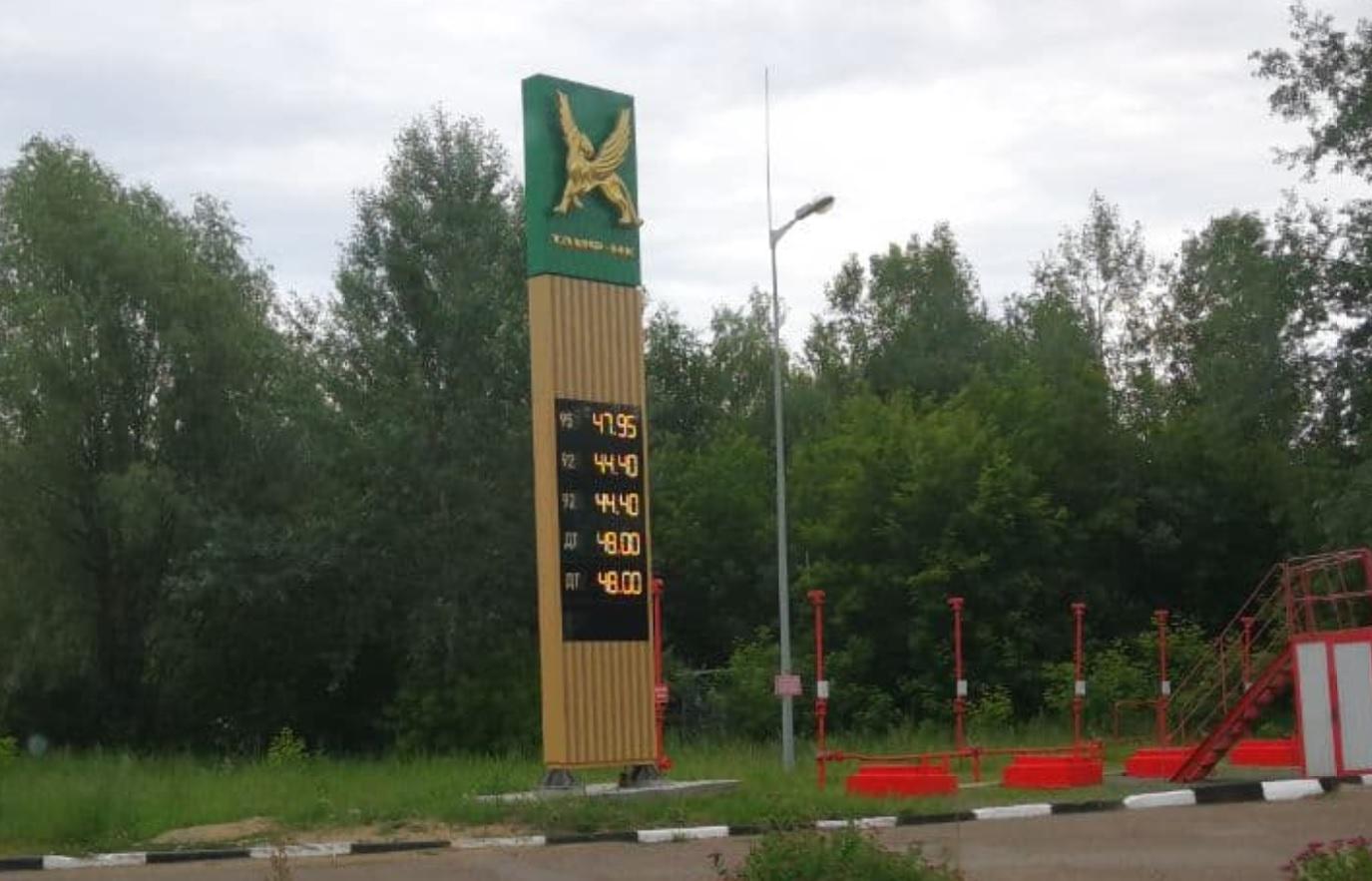 Почему в Мордовии и Татарстане нет 98 бензина? Интересно