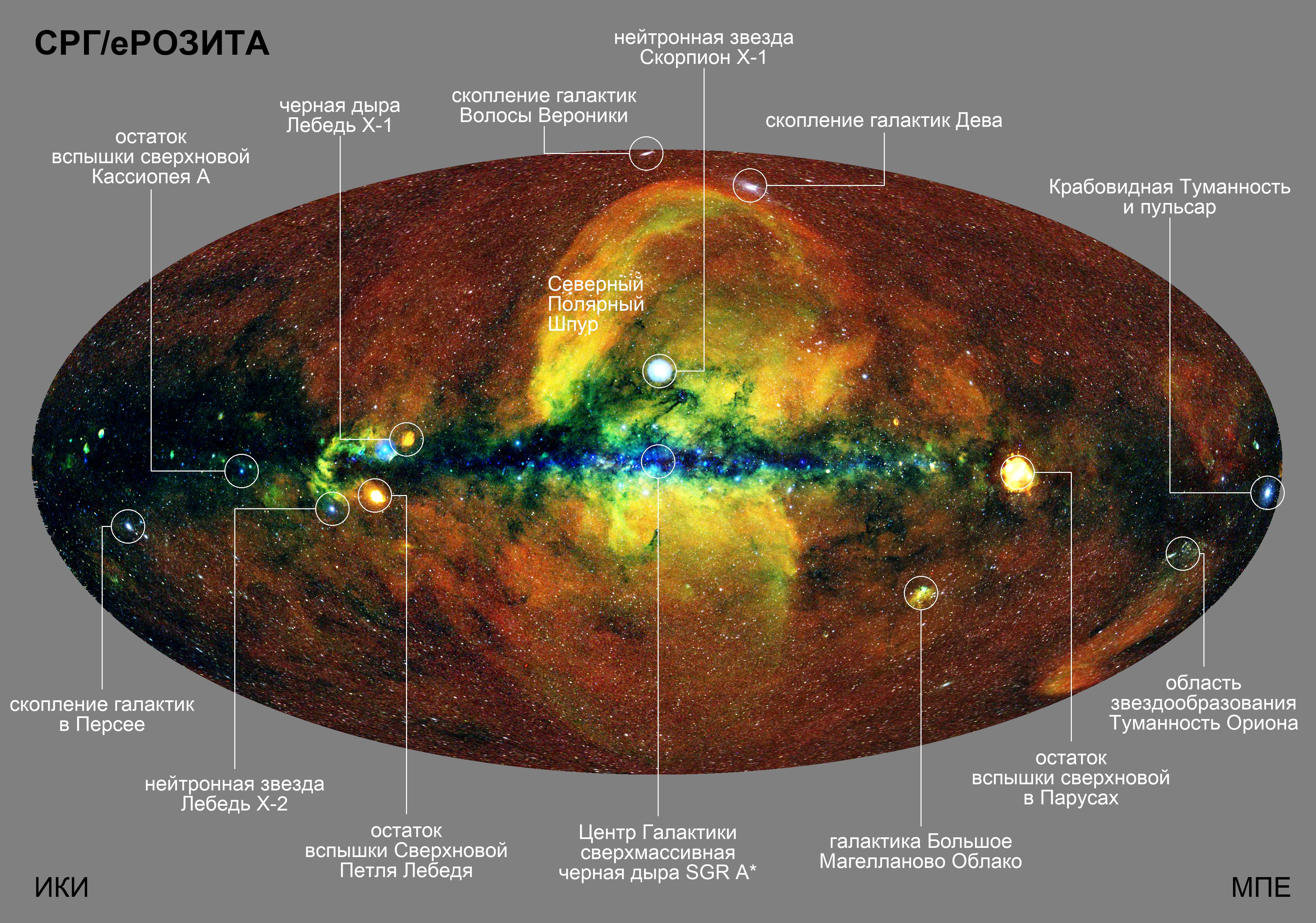 Черная дыра в 4 млн раз массивнее Солнца Космос
