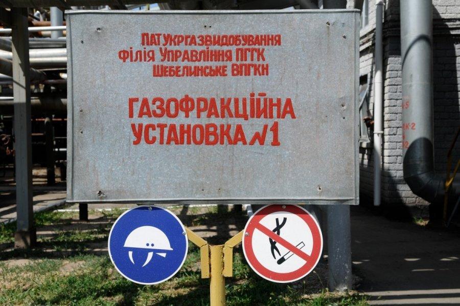 Украина требует от России контракт по транзиту газа на 10-15 лет Украина