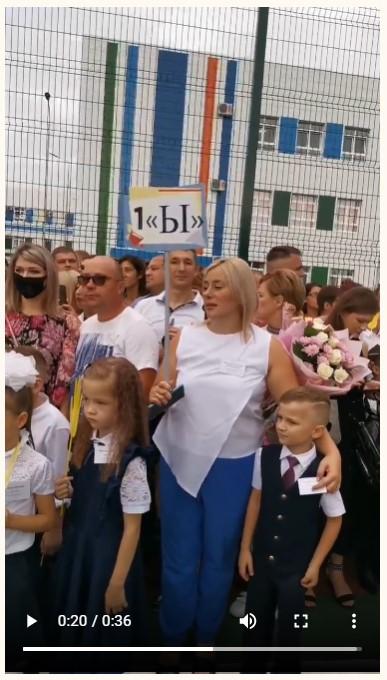 В школе Краснодара появился «первый Ы» класс