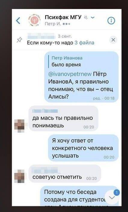 Студенты МГУ жалуются на отца девятилетней первокурсницы Алисы Тепляковой