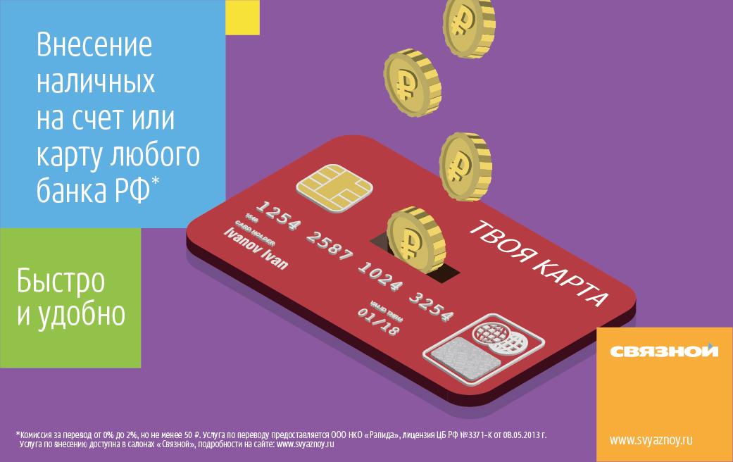оформить кредитную карту тинькофф rsb24 ru