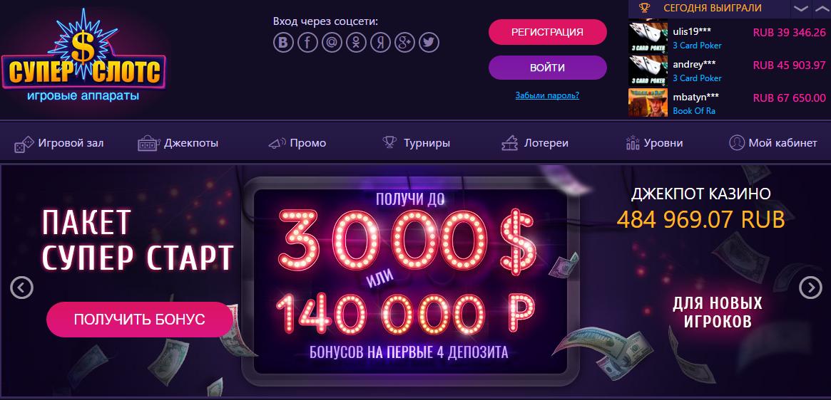 как убрать рекламу казино из браузера