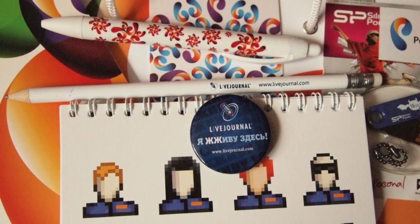 school-lj presents at Saratov