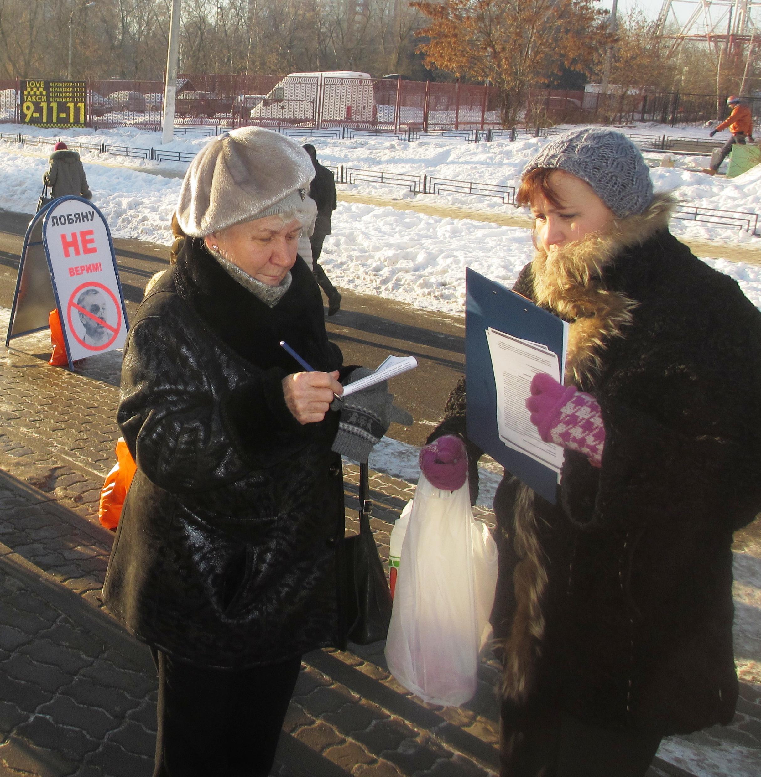Терроризм Лобяна в Щелково: люди выходят на массовые пикеты