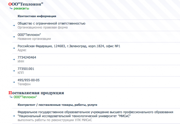 Снимок экрана 2014-02-24 в 21.29.28