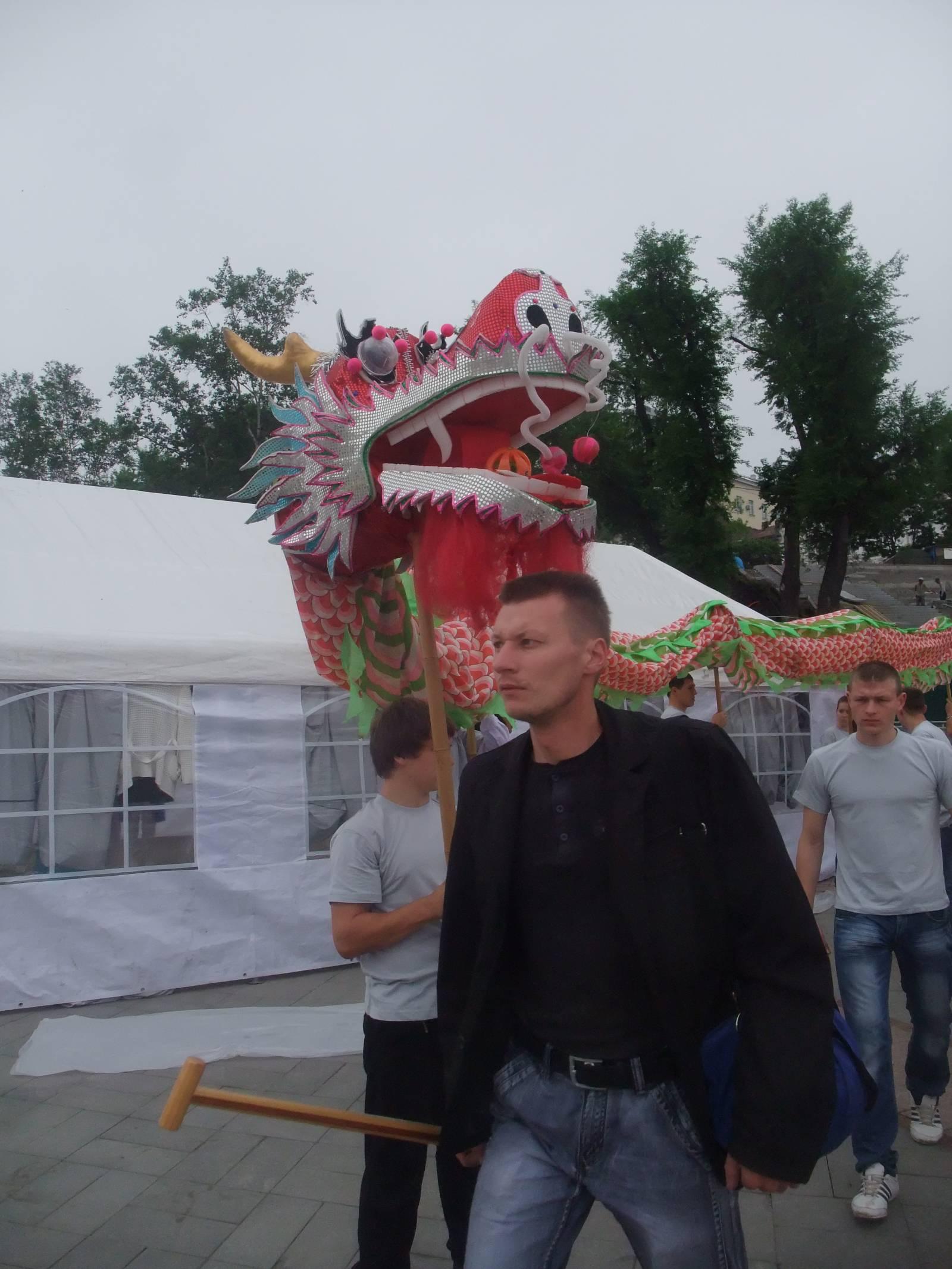 3 какой-то чел на фоне дракона
