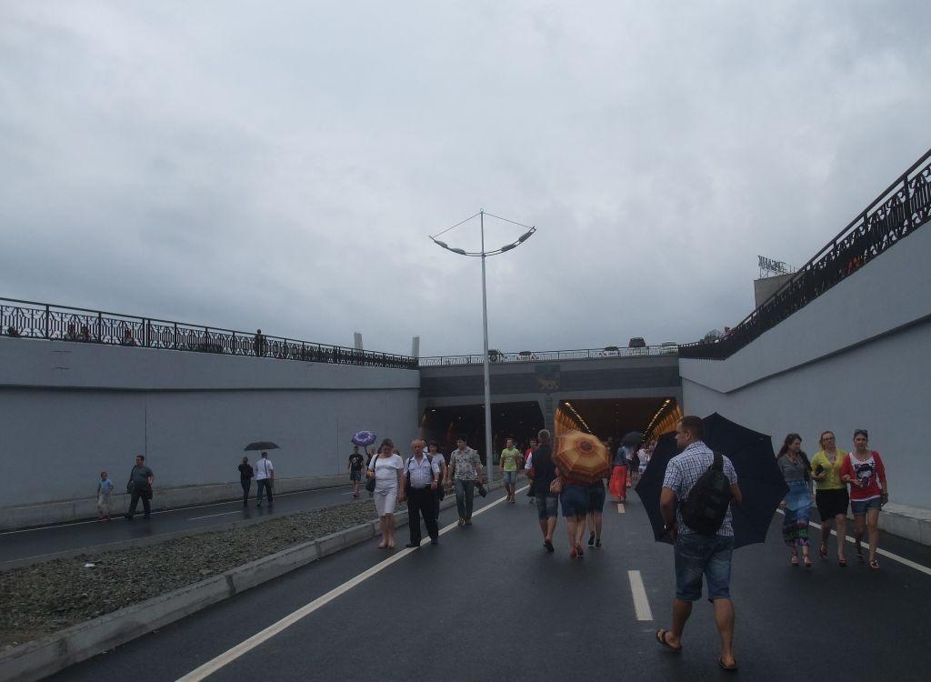1. Вход в туннель