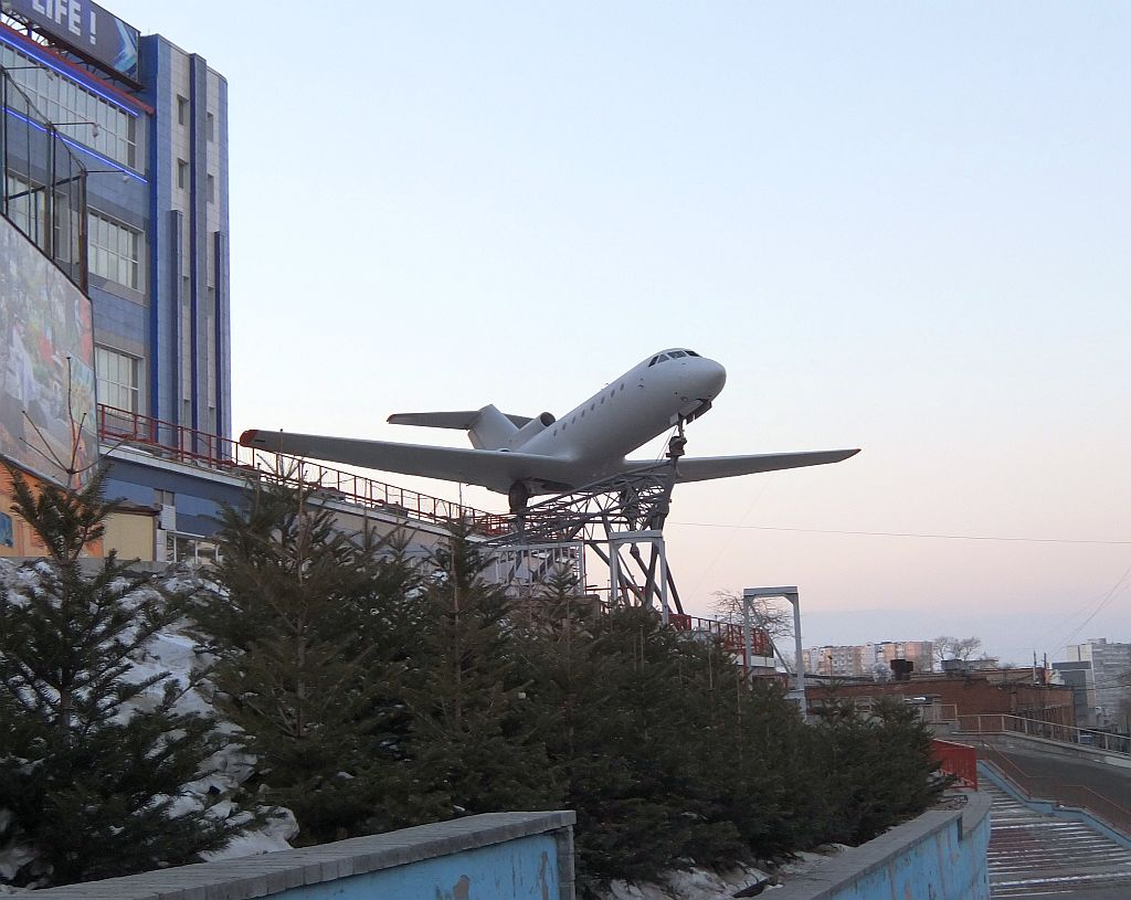 самолет с елочками