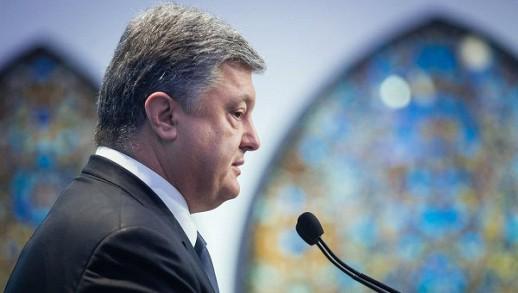 Порошенко объявил о масштабной демобилизации на Украине.