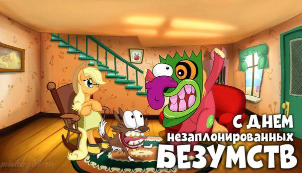 http://ic.pics.livejournal.com/matchgirl_ru/19647654/174368/174368_original.jpg