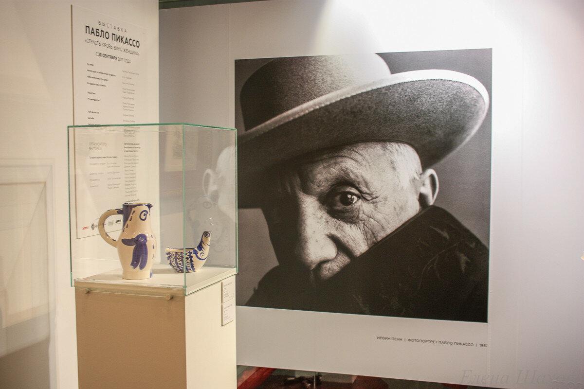 Пабло Пикассо-130.jpg